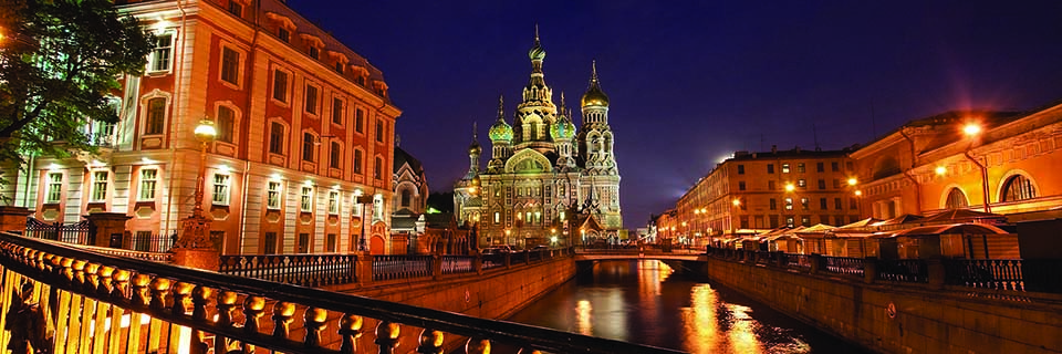 Nighttime cityscape of St. Petersburgh